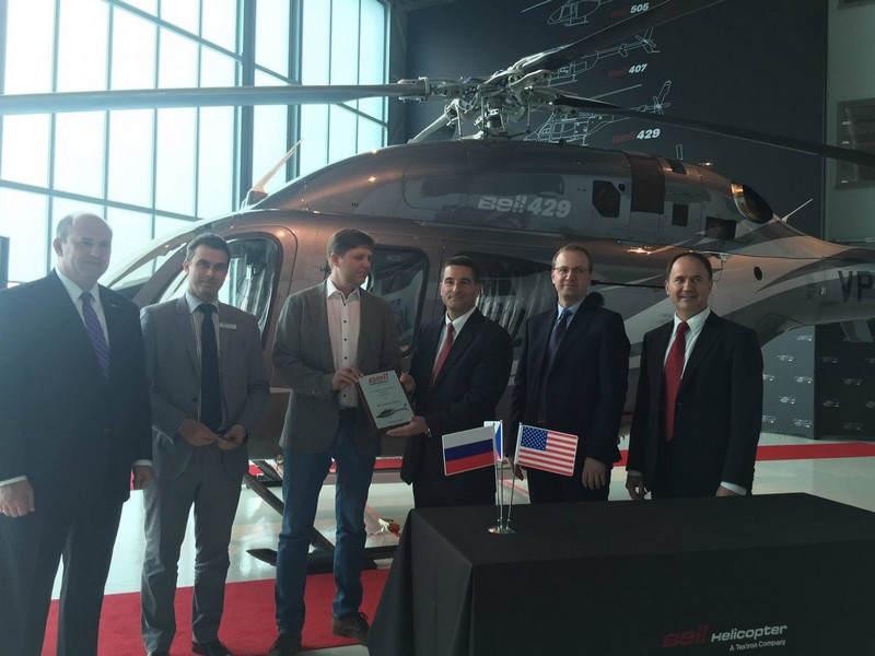 bell helicopter prague 2016 opening