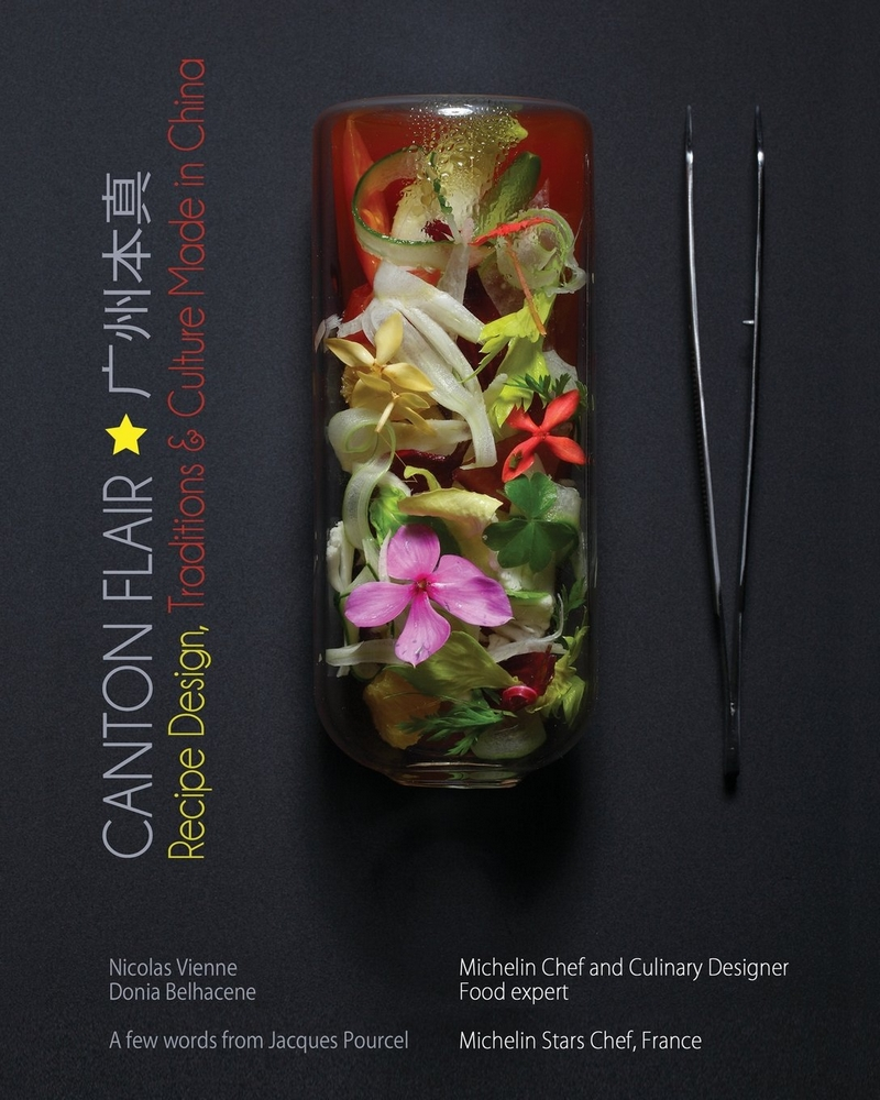 canton flair cookbook cover