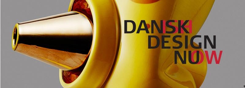 danish design now permanent exhibition opened in 2016--02