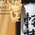 karuizawa whisky