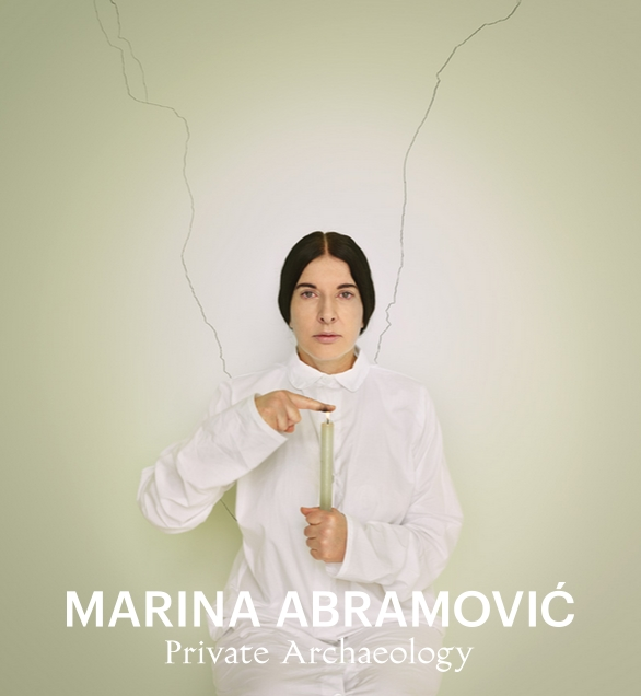 marina abramovic private arche0logy