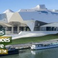 musee des confluences lyon