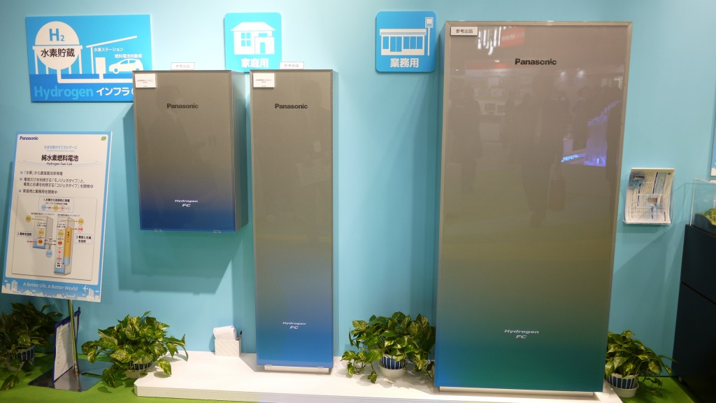 panasonic-zero-eco-house-and-hydrogen-fuel-cell-at-eco-products-2015--000