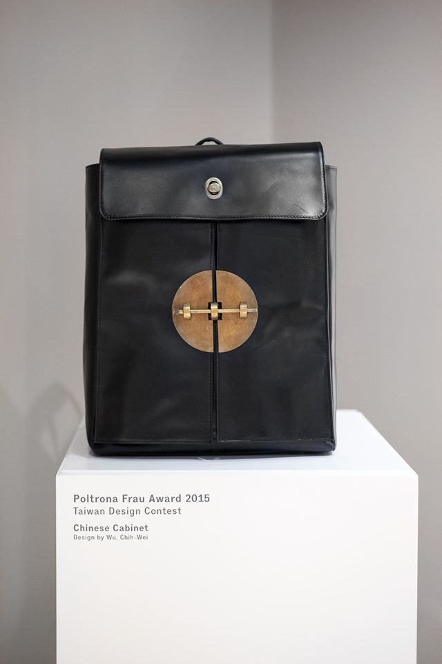 poltrona_frau_taiwan-design contest 2015-chinses cabinet