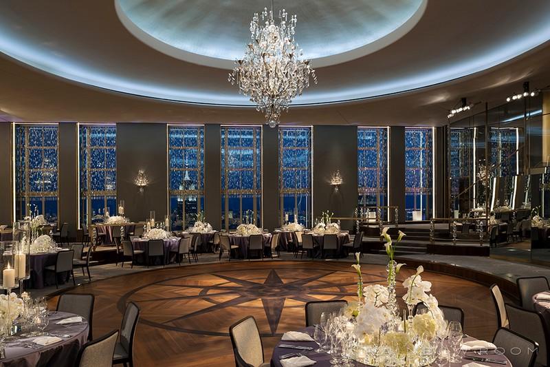 rainbow room restaurant -