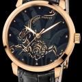 ulysse-nardin-monkey timepiece 2016