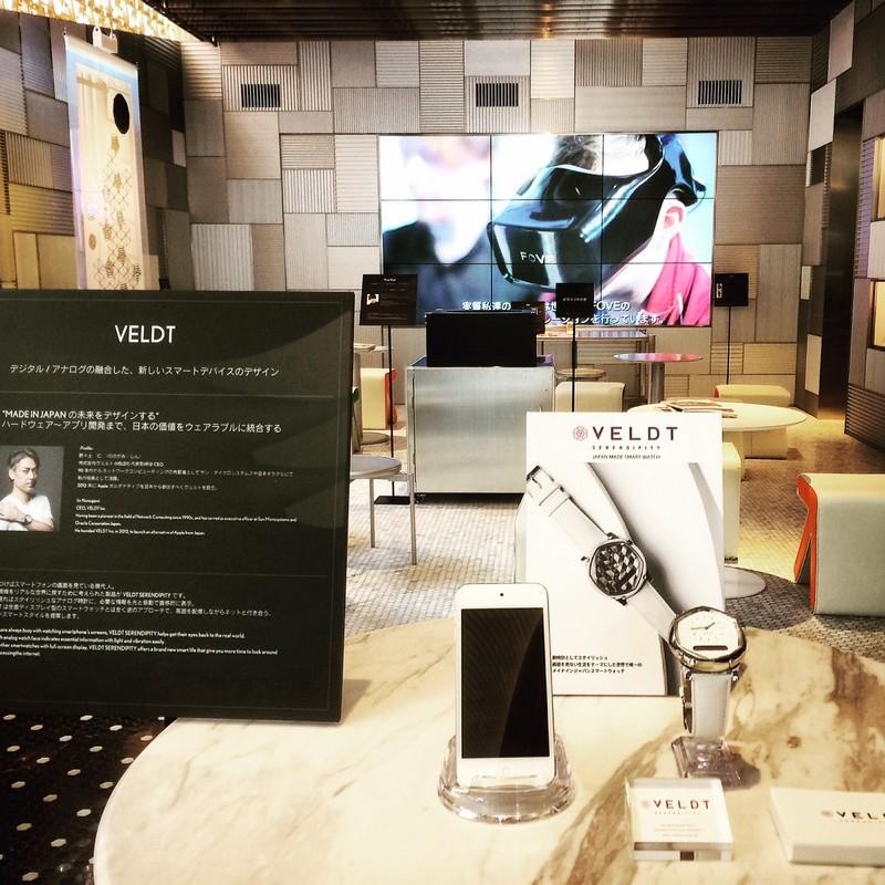 veldt smartwatches window japan