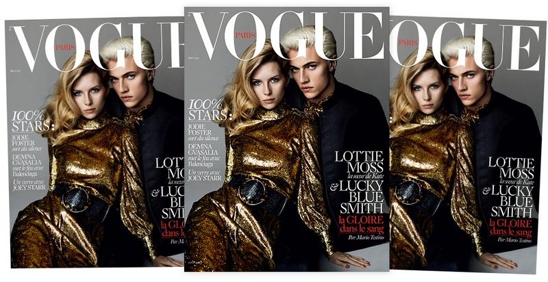 vogue cover 2016