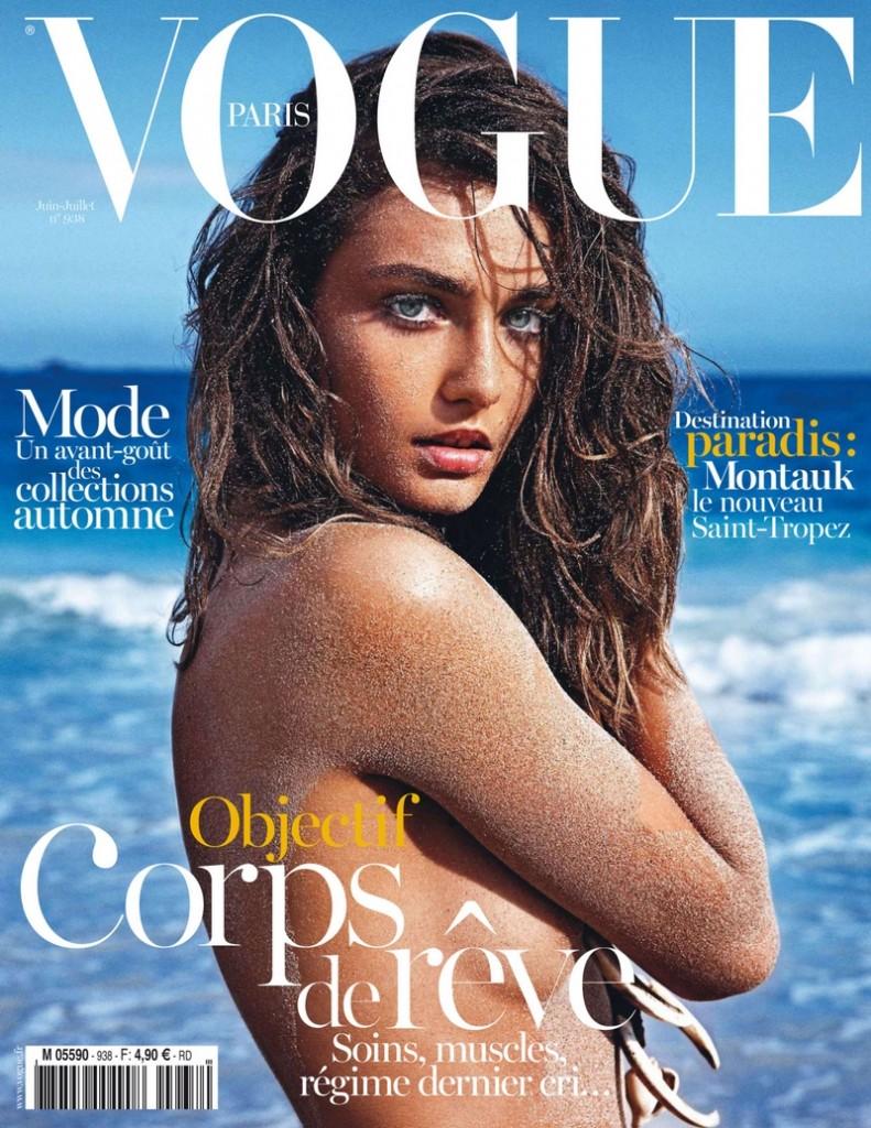 vogue model 2017 contest