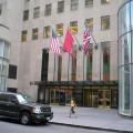 20 Rockefeller Plaza Christie's Auction House