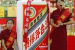 Moutai luxury liquor in center of the public outcry over Chinese government spending