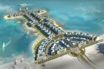 A new luxury residential project on Palm Jumeirah