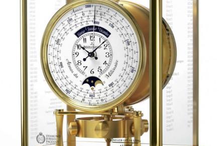 Jaeger-LeCoulture Atmos du Millénaire. A celestial machine to honor Queen Elizabeth II
