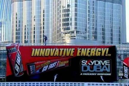 The world's most expensive billboard showcased in Dubai