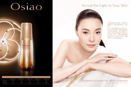 East-meets-West: Estée Lauder's new Osiao skincare line is developed specially for China