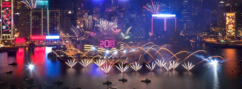 Hong Kong High-End Audio-Visual Show