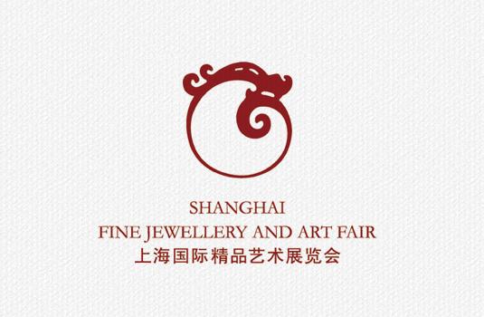 Shanghai Fine Jewellery and Art Fair