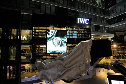 IWC launches Beijing flagship with Portuguese Sidérale Scafusia watch dedicated to Beijing