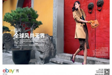 eBay joins Chinese online fashion platform to bring global style to China