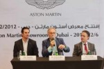 Aston Martin relaunching in UAE with state of the art showroom