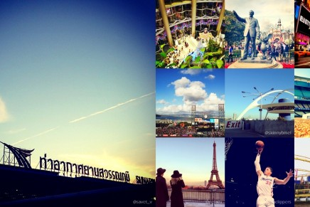 The most-Instagrammed place in the world