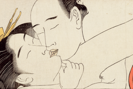 Shunga paintings on display at British Museum