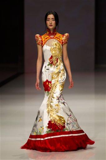 Hi Fashion Chinese Style
