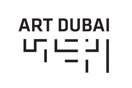 Meanwhile…History: The 8th edition of Art Dubai announces one of the most innovative of arts conferences