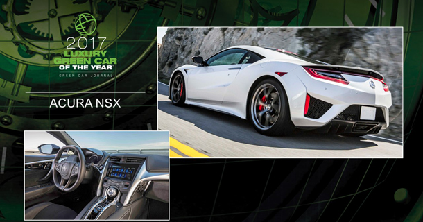 2017-luxury-green-car-of-the-year-ACURA NSX