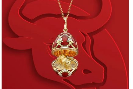 The Year of the Ox Surprise Locket celebrates Faberge passion for surprise and wit