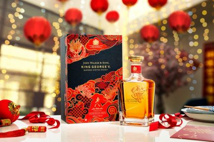 The Spring Festival 2021 celebrated with Year of the Ox vitolas, Johnnie Walker, and custom coins