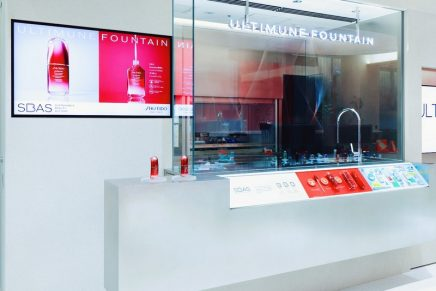 The Lifeblood: Shiseido infuses its iconic serum with a world-leading discovery