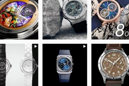 Only Watch 2021 is stratospheric: 55 unique timepieces by the world's finest watchmakers to be auctioned for scientific research