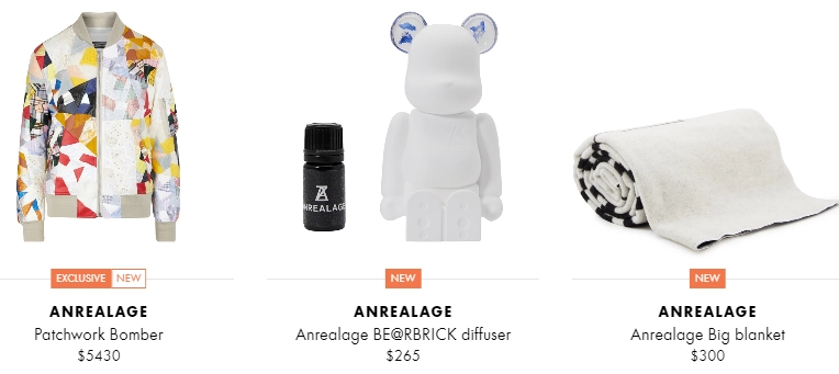 24s -lvmh-prize-selection - anrealage