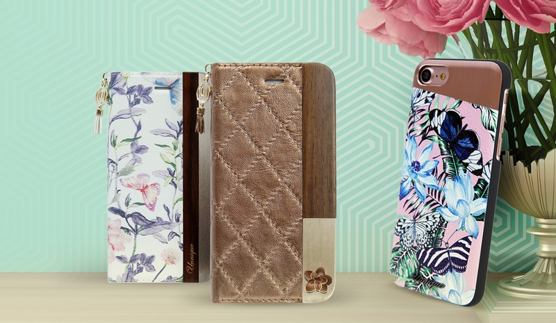 7 Designer Cases to Elevate the Class of your iPhone'