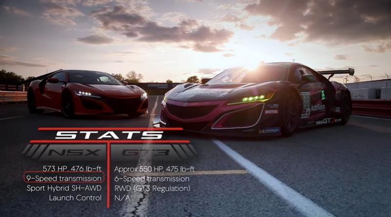 Acura NSX vs NSX GT3 Evo