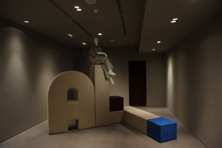 Andrea Incontri for Alcantara: Interior Capsule Collection INITIAL – A playful reimagining of the alphabet