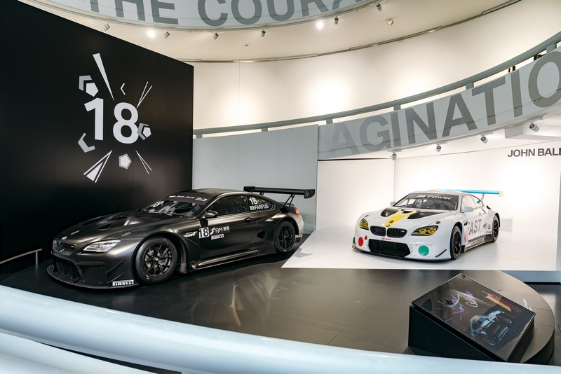 BMW Art Cars How a vision became reality exhibition 2018-02