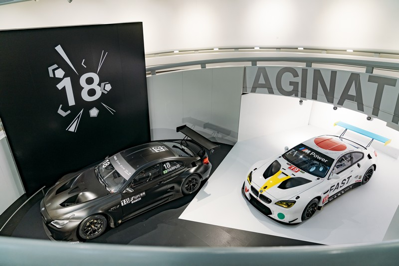 BMW Art Cars How a vision became reality exhibition 2018-06