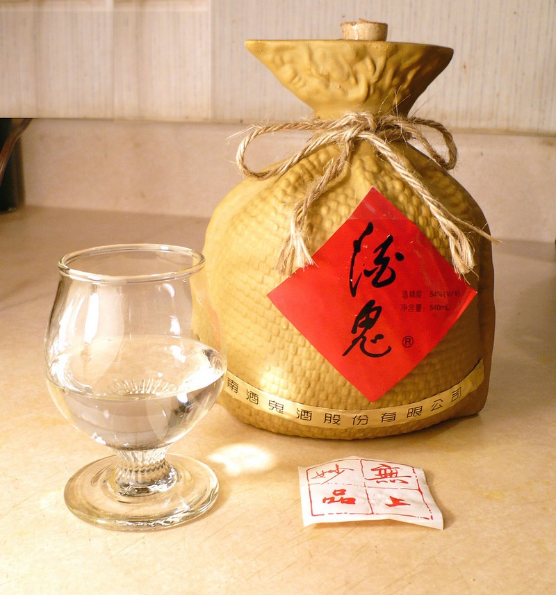 Baijiu botlle and glass