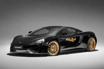 Bespoke McLaren 570GT MSO Cabbeen Collection – First styling collaboration between McLaren and a Chinese fashion designer
