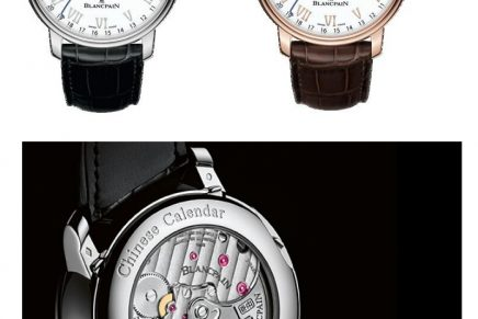 Blancpain limited-edition Traditional Chinese Calendar pays homage to the age-old culture of the Middle Kingdom