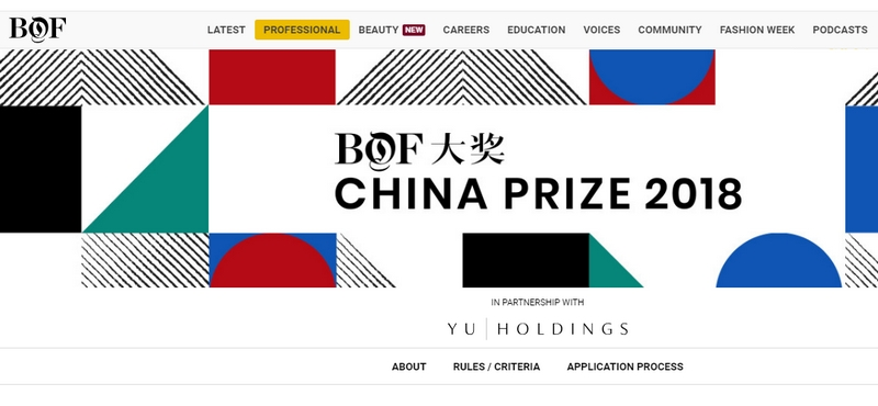 BoF China Prize