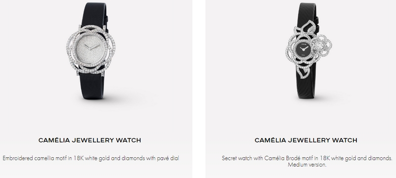 Camelia watches collection - variations