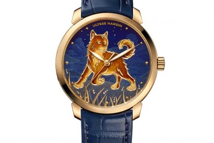 Classico Dog: Ulysse Nardin The Year of the Dog Timepiece