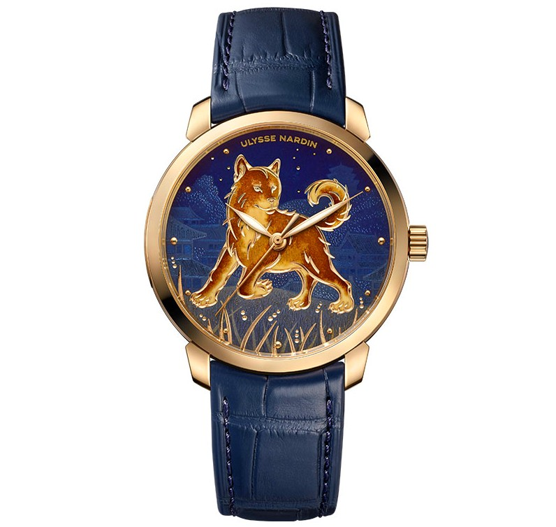Classico Dog Ulysse Nardin The Year of the Dog Timepiece 2018