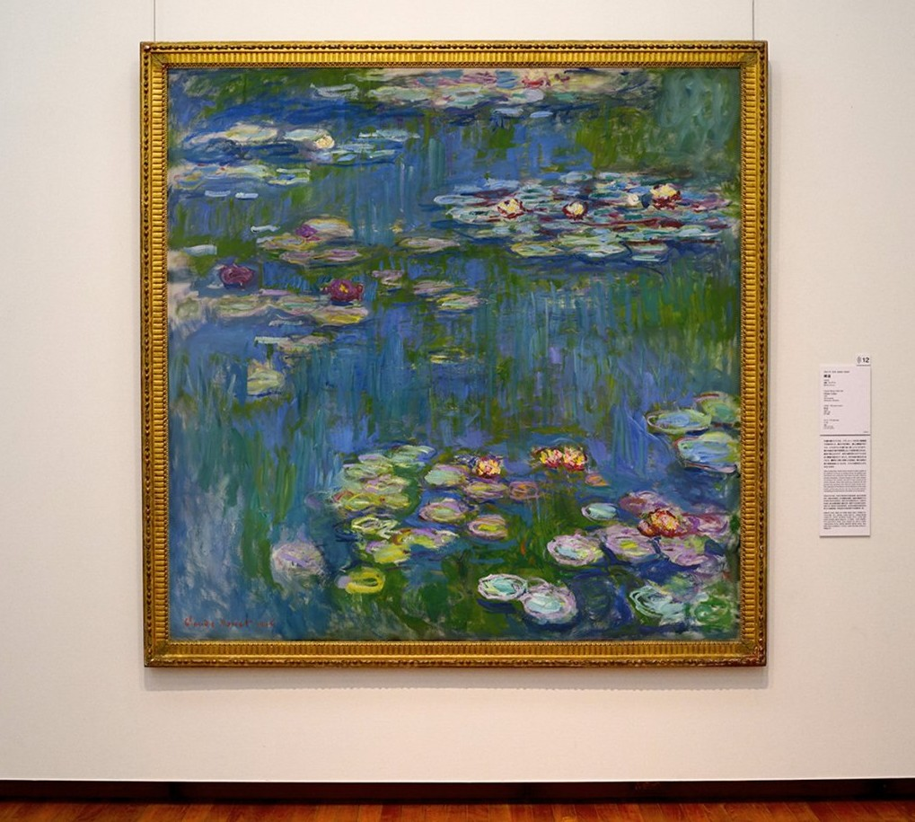 Claude Monet's Water Lilies cycle