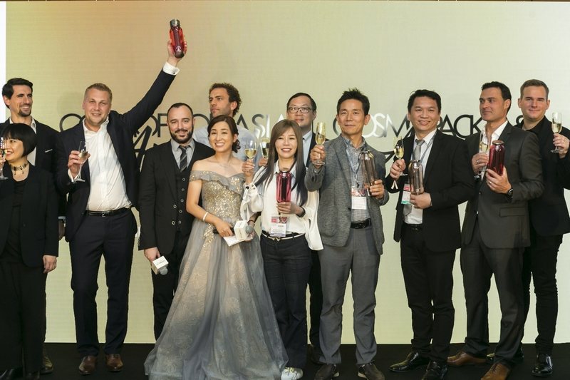 Cosmoprof & Cosmopack Asia Awards - 2019Winners of the Awards
