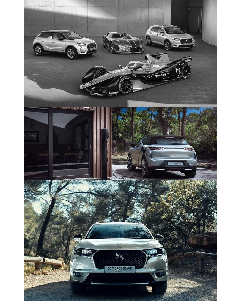 DS Automobiles Cars 2019