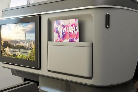 Designworks partnered with EVA Air